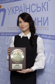 Альпари получила премию Украинский Финансовый Олимп