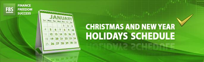 Расписание работы компании FBS в рождественские и новогодние праздники