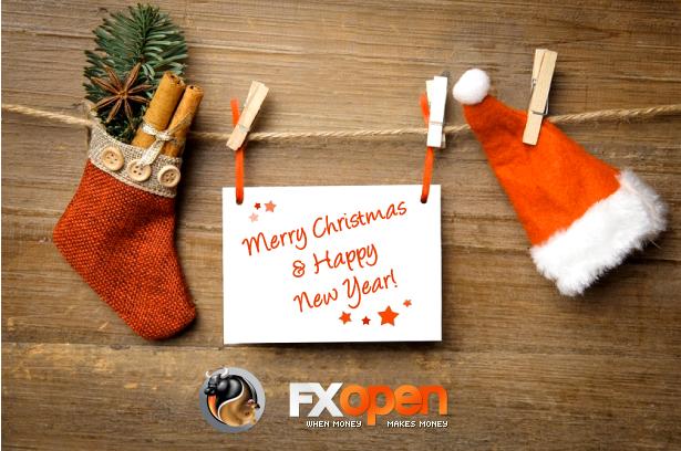 Компания FXOpen поздравляет Вас с наступающим 2013 годом