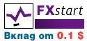 Перейти на сайт компании FxStart
